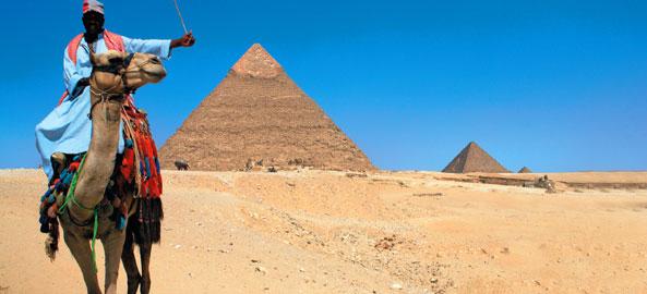 Lato 2018 w Egipcie